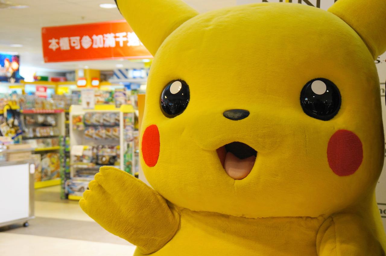 Nintendo właśnie zapowiedziało nowe Pokemony. Będziesz mógł zebrać je wszystkie jeszcze w tym roku