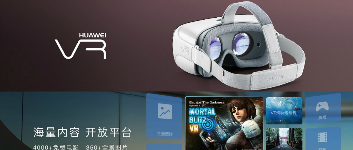 Huawei wytacza potężne działa przeciw konkurencji i pokazuje własne okulary VR