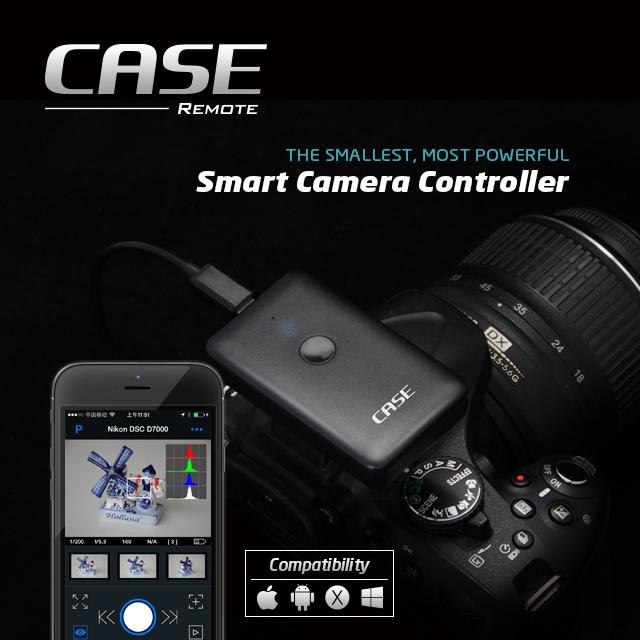 case-kontroler-do-lustrzanki-2
