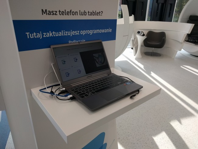 Samsung Premium Service Plaza (6)