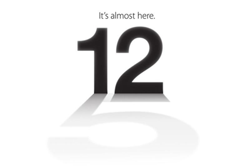apple-zaproszenie-3