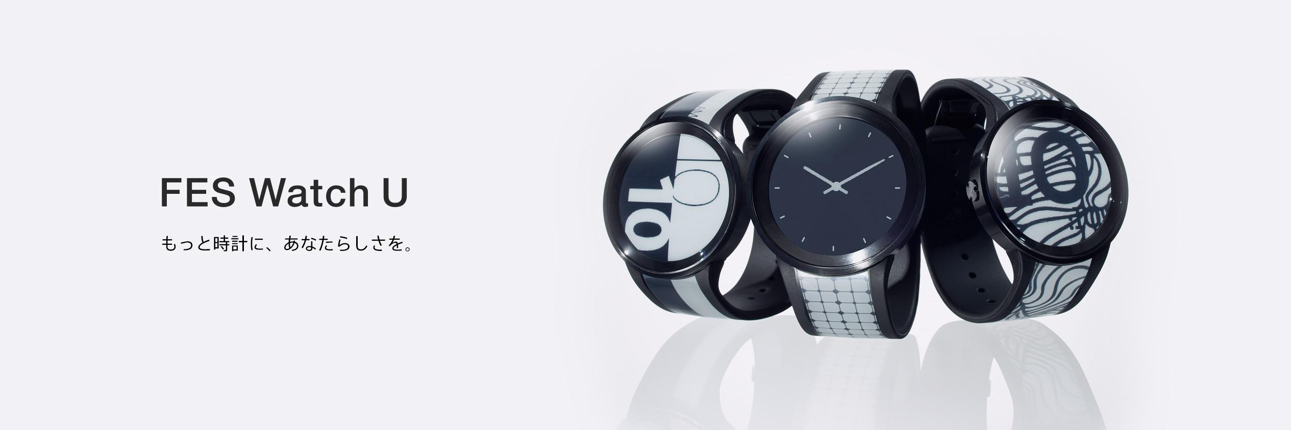 Co powiesz na zegarek, który nawet pasek ma z e-papieru? Na taki pomysł wpadło Sony