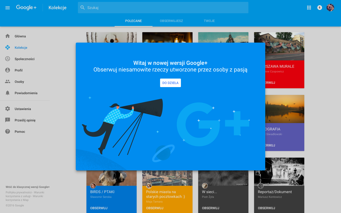 google-plus-redesign2