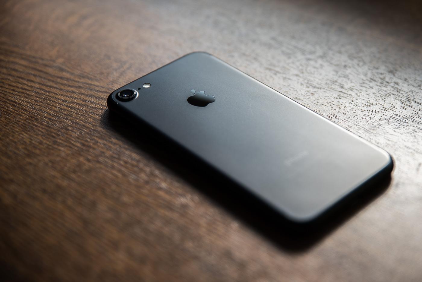 Ta aplikacja pozwoli ci wycisnąć jeszcze więcej z aparatu twojego iPhone'a