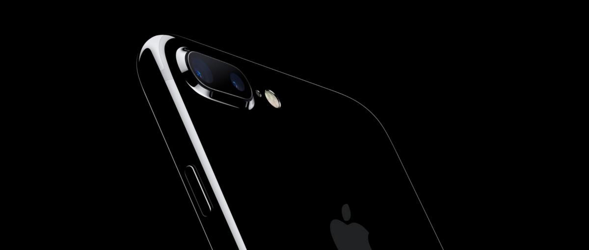 Patrzę na te zdjęcia i już wiem, że aparat w iPhonie 7 Plus to strzał w dziesiątkę