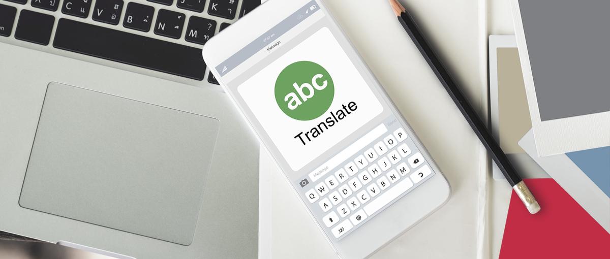 Myślisz, że znoszenie barier językowych kończy się na Tłumaczu Google? Spójrz na to
