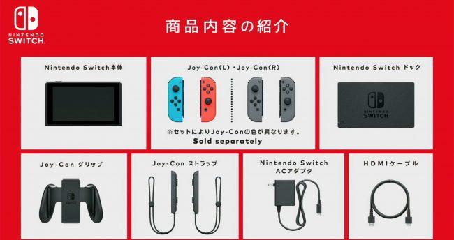 Nintendo Switch zestaw 7