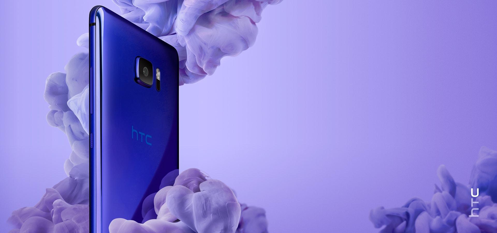 HTC U Ultra, czyli trochę HTC, trochę Samsunga, LG i Motoroli. Czuję, że to nie będzie udana linia