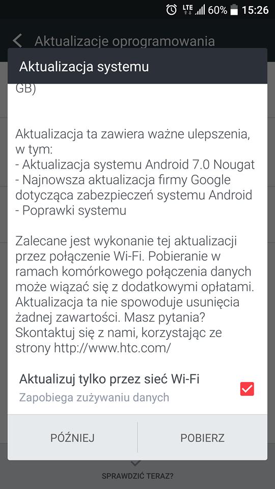 ino-update