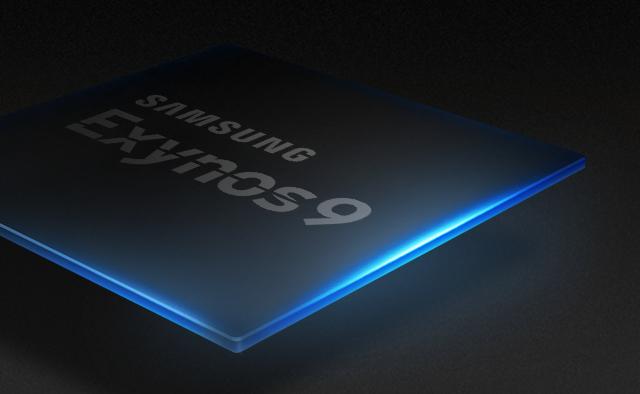 Układ Samsung Exynos 8895 będzie napędzał Samsunga Galaxy S8.
