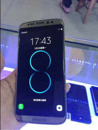 Podrobiony Samsung Galaxy S8
