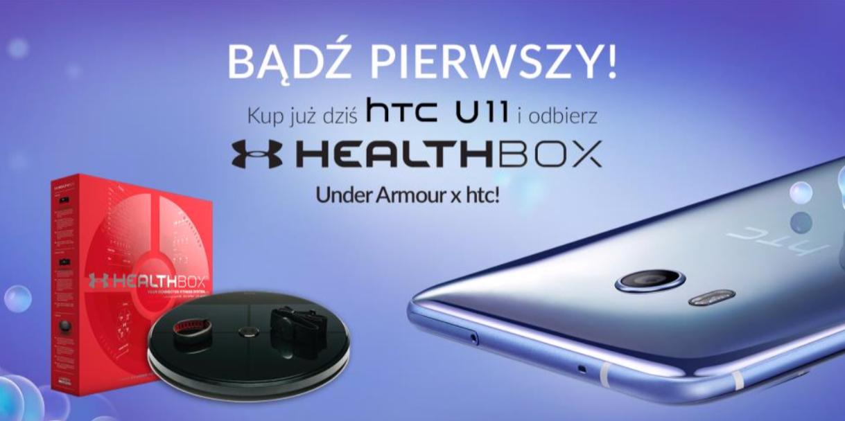 HTC U11 przedsprzedaż