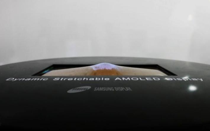 Samsung rozciągliwy elastyczny ekran