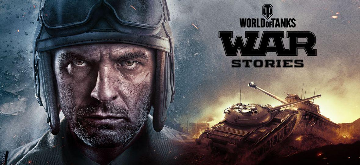World of Tanks z trybem gry jednoosobowej. Twórcy przykładają uwagę do szczegółów