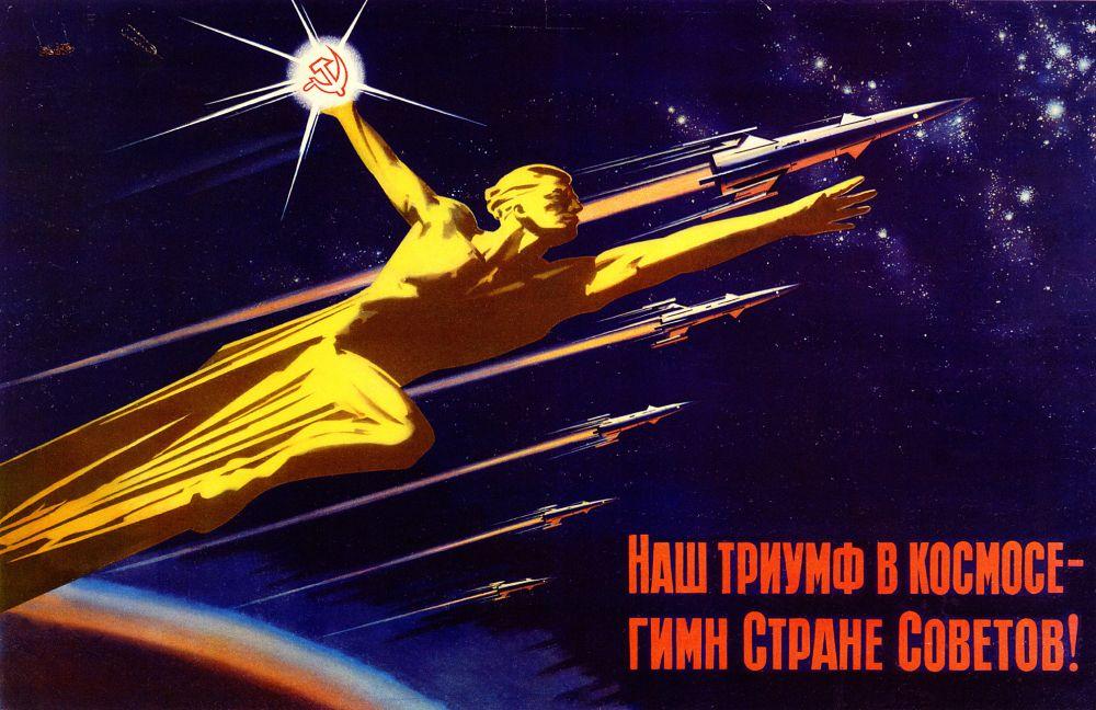 Obsesją Fiodorowa była tzw. wspólna sprawa (всеобщее дело): w jego rozumieniu była to koncepcja wskrzeszenia wszystkich ludzi jacy kiedykolwiek żyli na Ziemi traktowana jako poważny projekt naukowy.