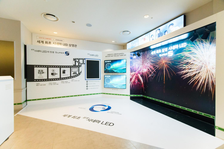 sala kinowa samsung LED