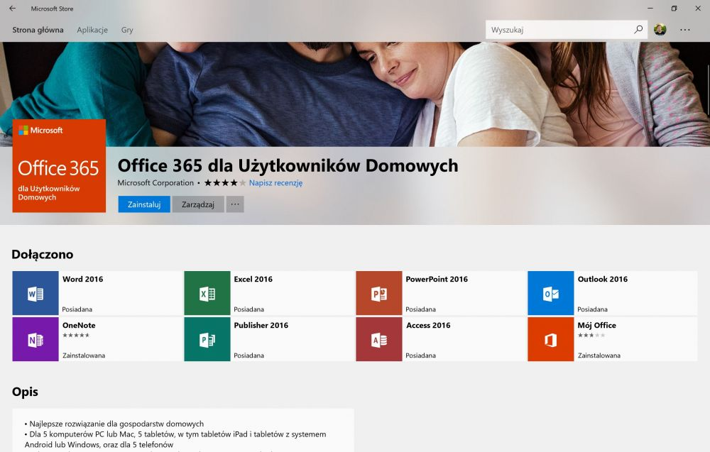 Office Microsoft Store