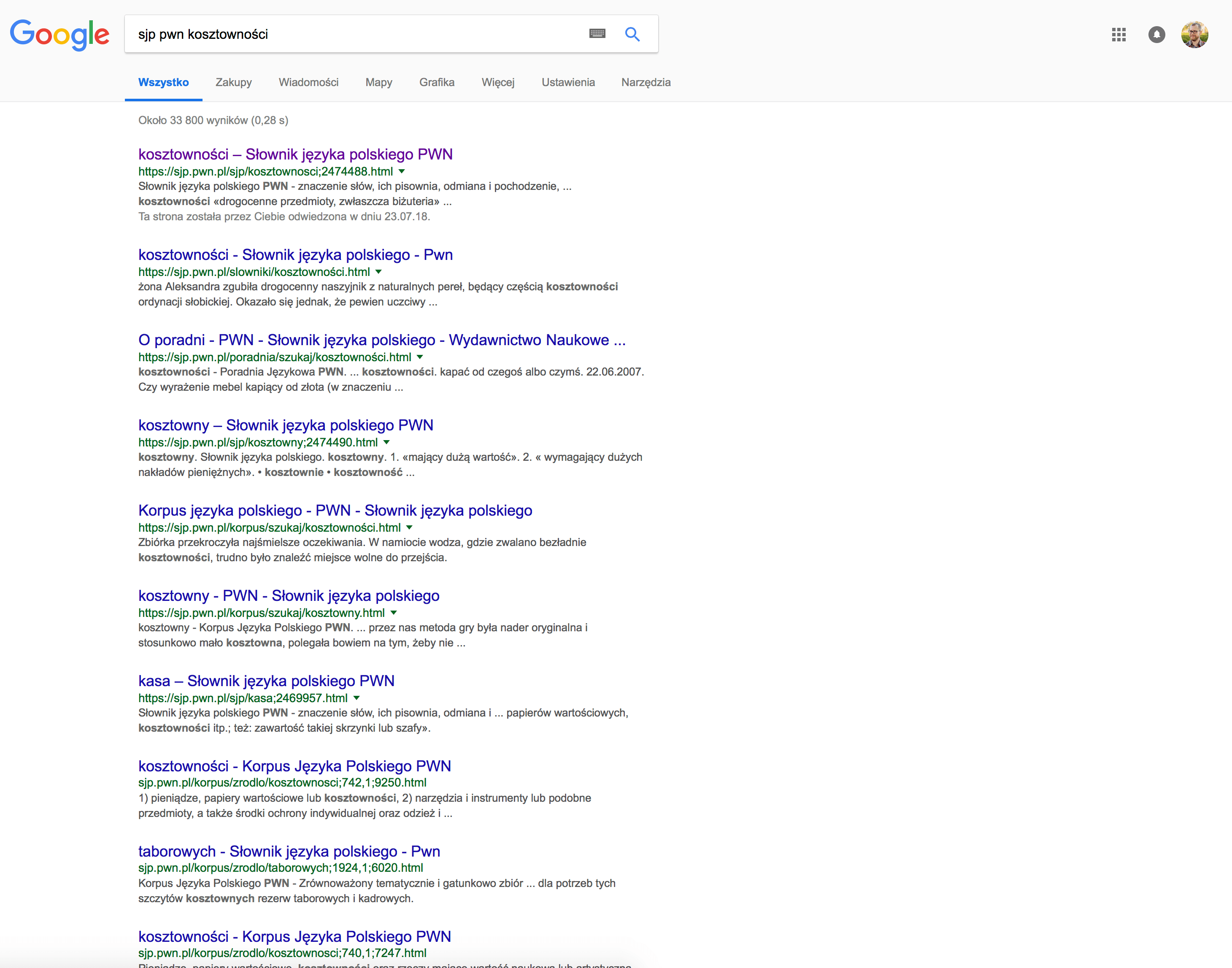 6fb9b8462a0ef Google kontra DuckDuckGo: porównanie wyszukiwarek, wyniki pojedynku