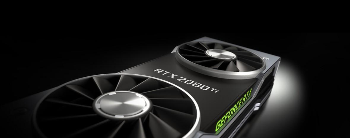Nowe obiekty westchnień graczy. Karty Nvidia Geforce RTX z fotorealistycznymi efektami świetlnymi