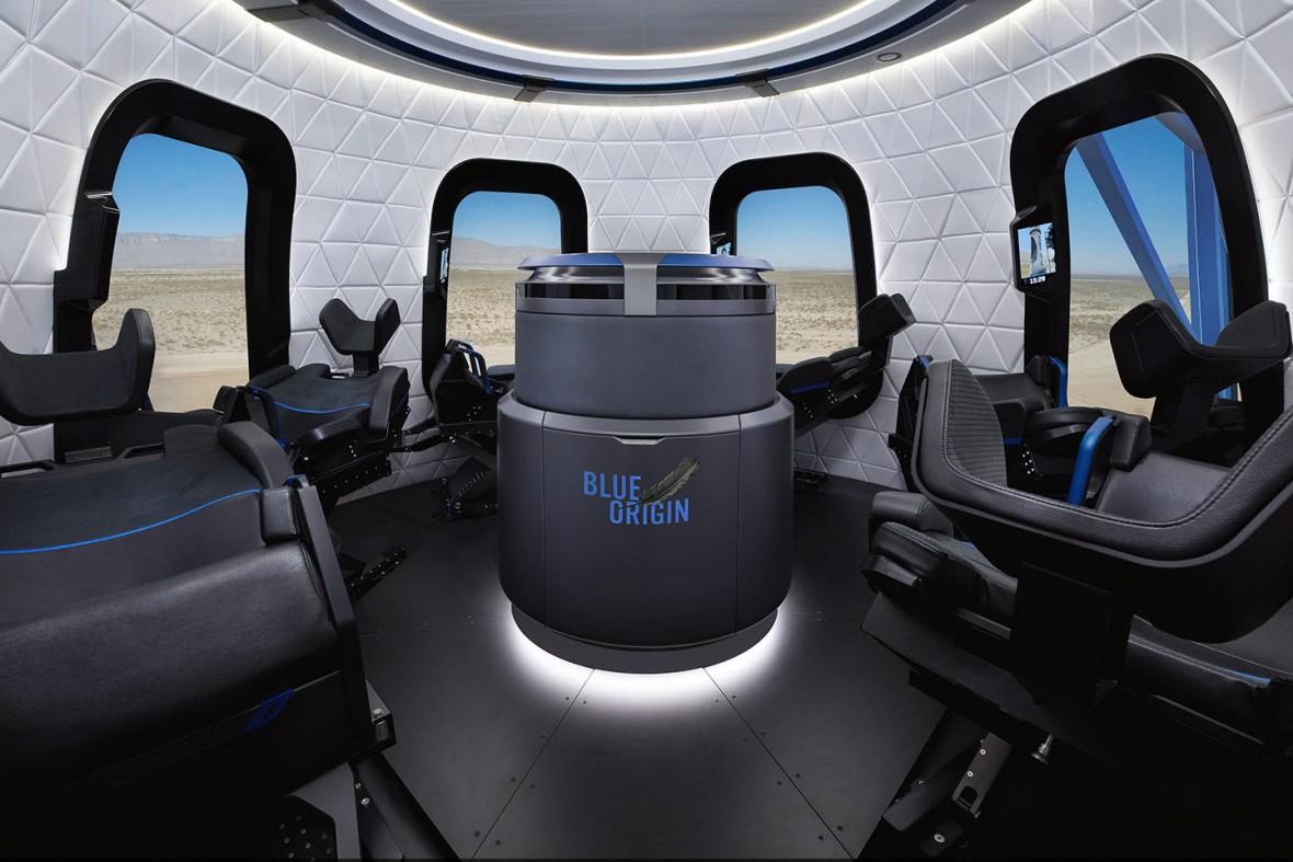 Kosmiczny projekt Jeffa Bezosa zyskał potężnych sojuszników. Może wrócimy na Księżyc szybciej niż zakładaliśmy
