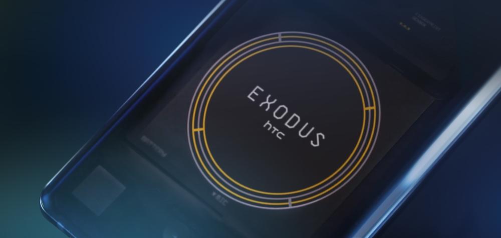 HTC Exodus 1 nie jest zwykłym telefonem. Tylko czy świat potrzebuje smartfona napędzanego blockchainem?