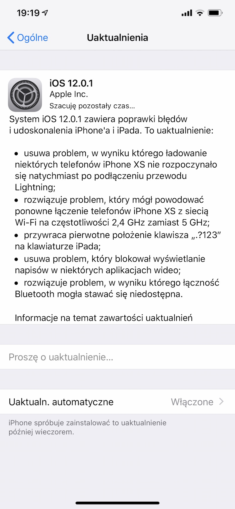 iOS 12.0.1 iphone xs