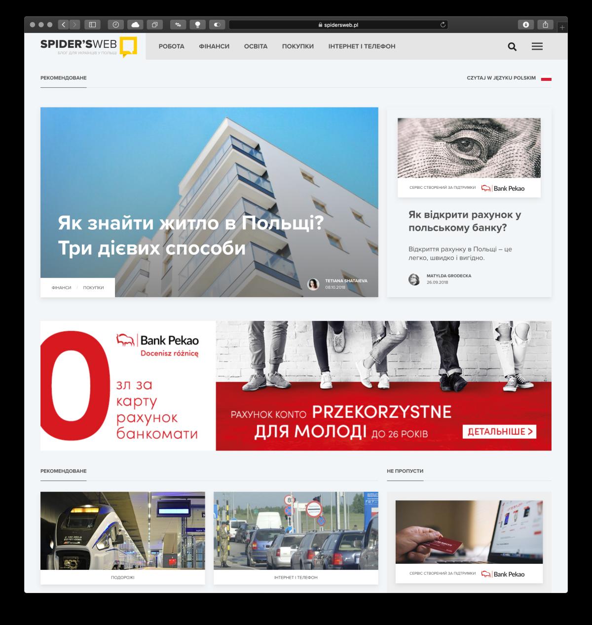 Spider's Web Ukraina - blog dla Ukraińców w Polsce