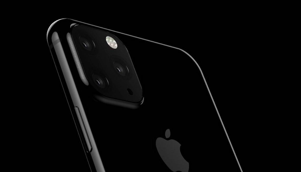 Nie, nie, nie. Tak nie może wyglądać nowy iPhone. Nie zgadzam się