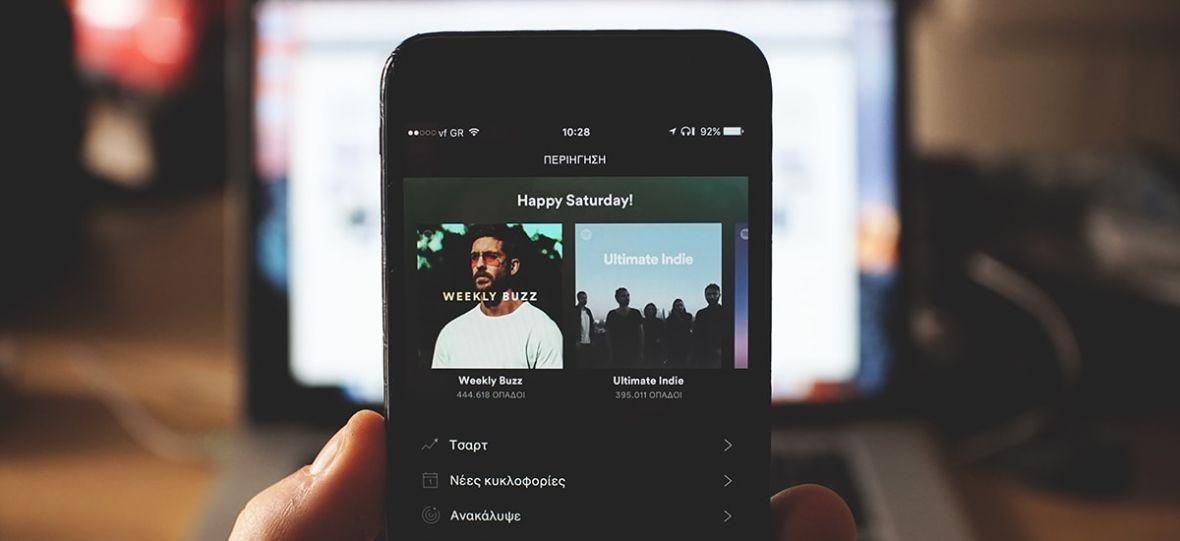 Spotify pokazało, że potrafi zarobić pieniądze. Szef jest dumny i zapowiada, że szybko się to nie powtórzy