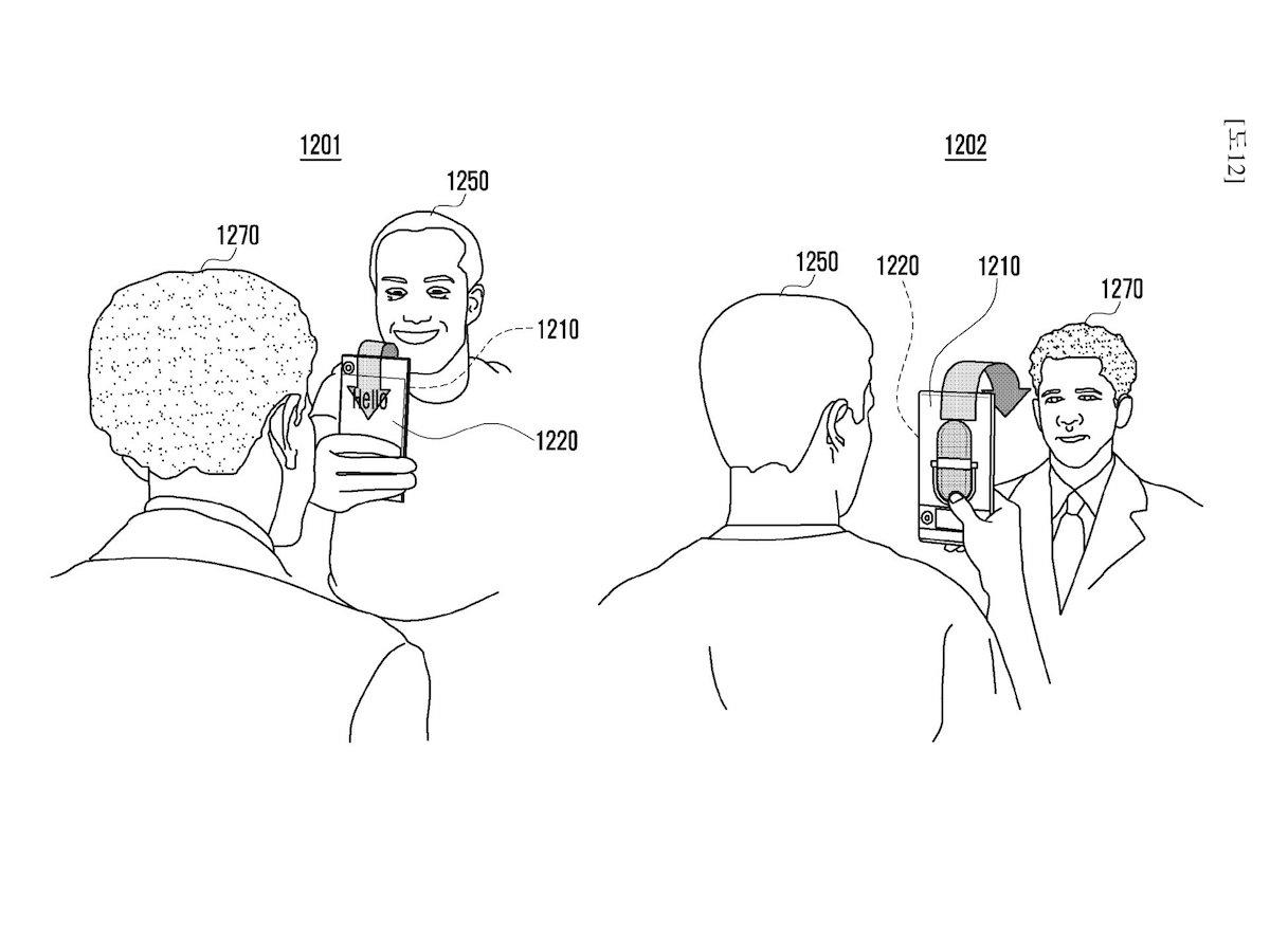 samsung telefon patent 1