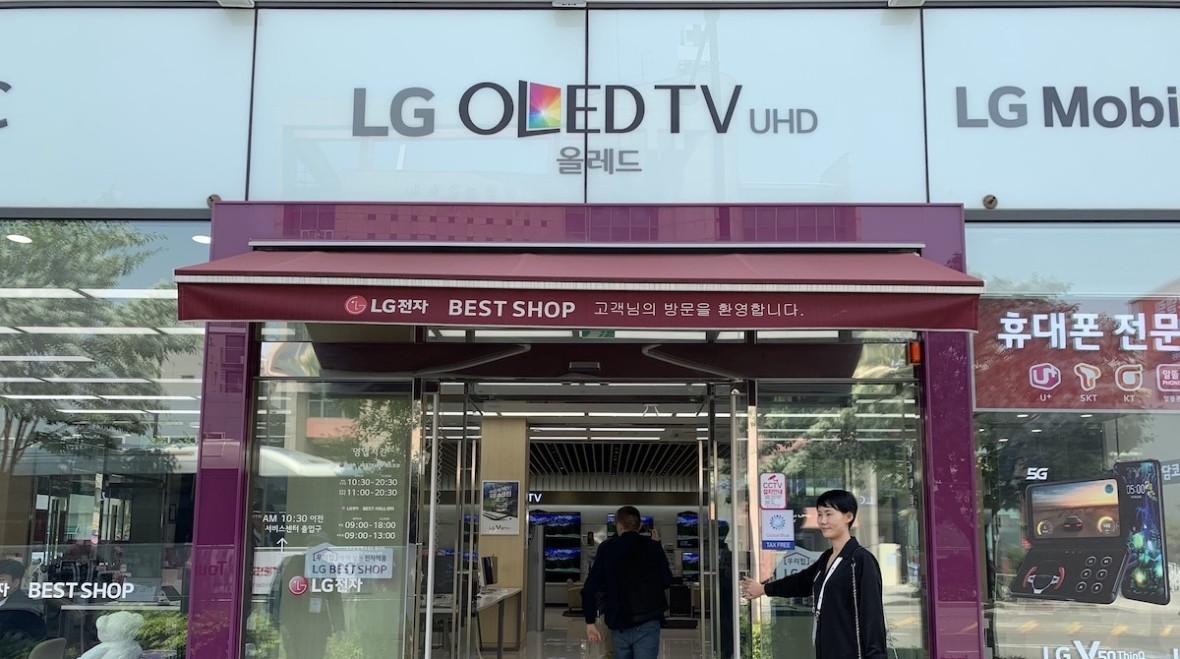 Wyobraźcie sobie ogromny elektromarket ze sprzętem jednego producenta. Taki jest LG Best Shop