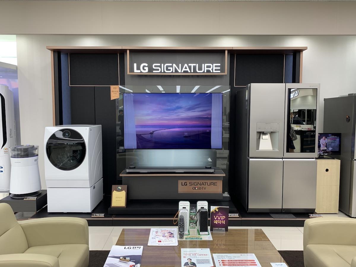 lg best shop 0