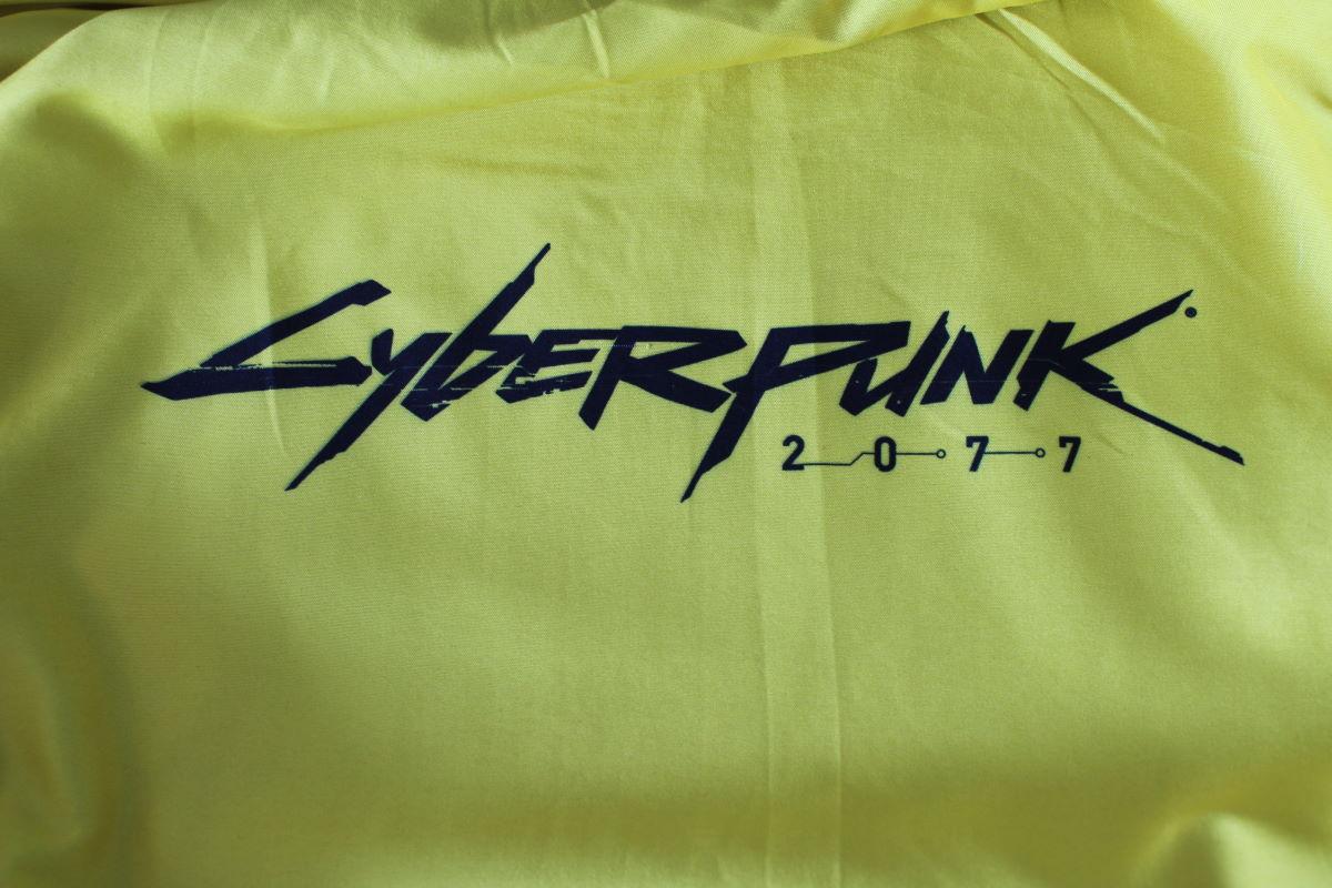 Kurtka Cyberpunk 2077
