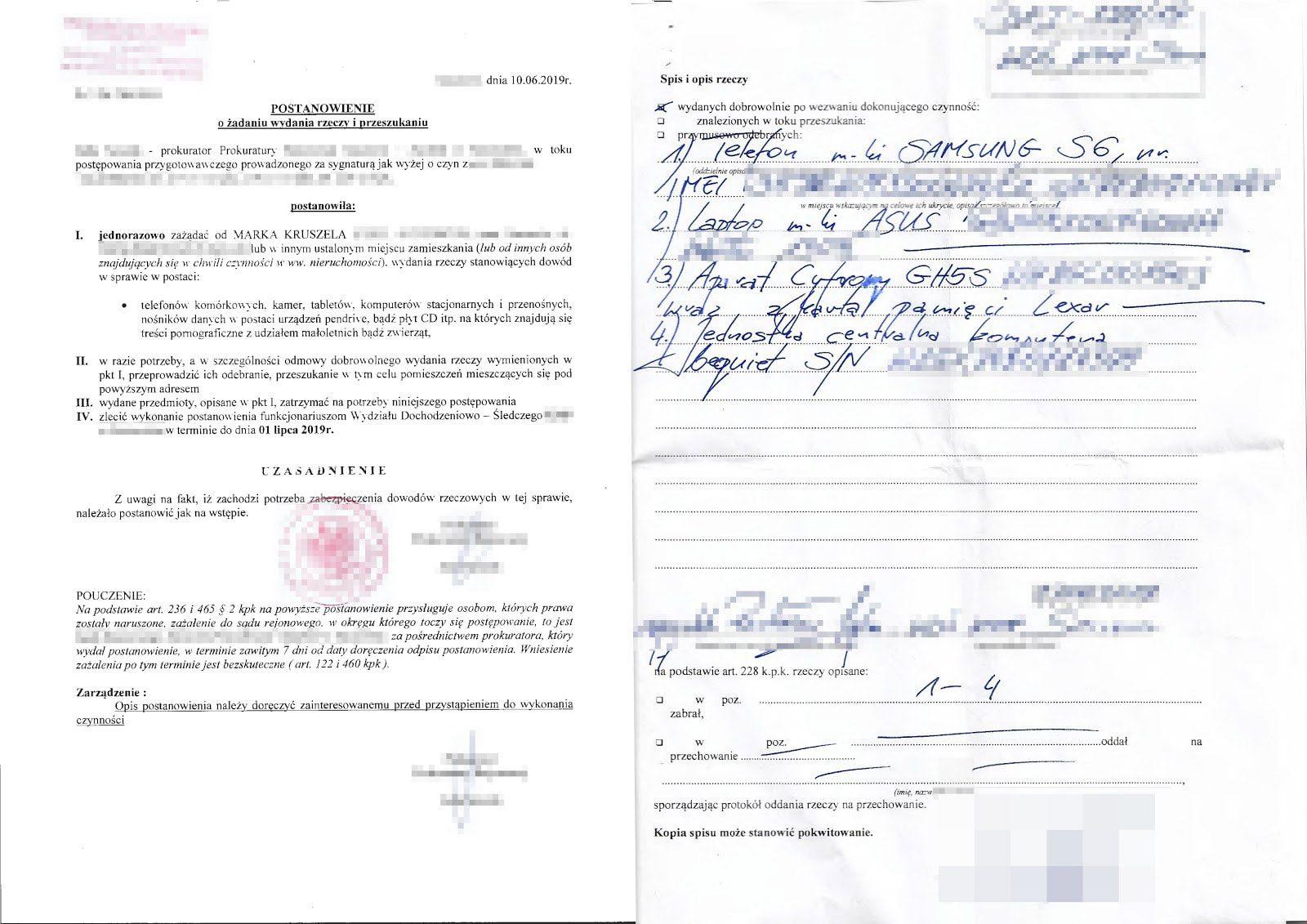 Policja u Kruszwila. Fot. Ośrodek Monitorowania Zachowań Rasistowskich i Ksenofobicznych
