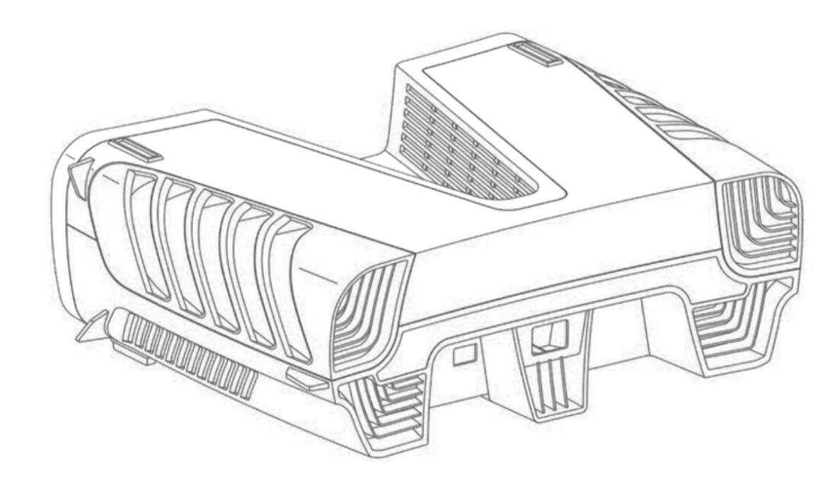 Sony opatentowało projekt nowego urządzenia. Wielu wierzy, że patrzymy na projekt konsoli PlayStation 5