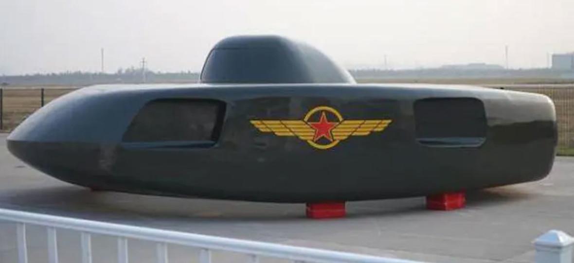 Koniec żartów. Chińskie wojsko pokazało (nie)latający spodek