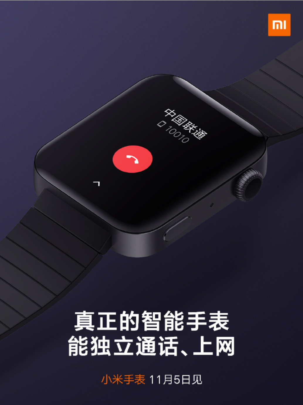 Xiaomi Mi Watch to klon Apple Watcha