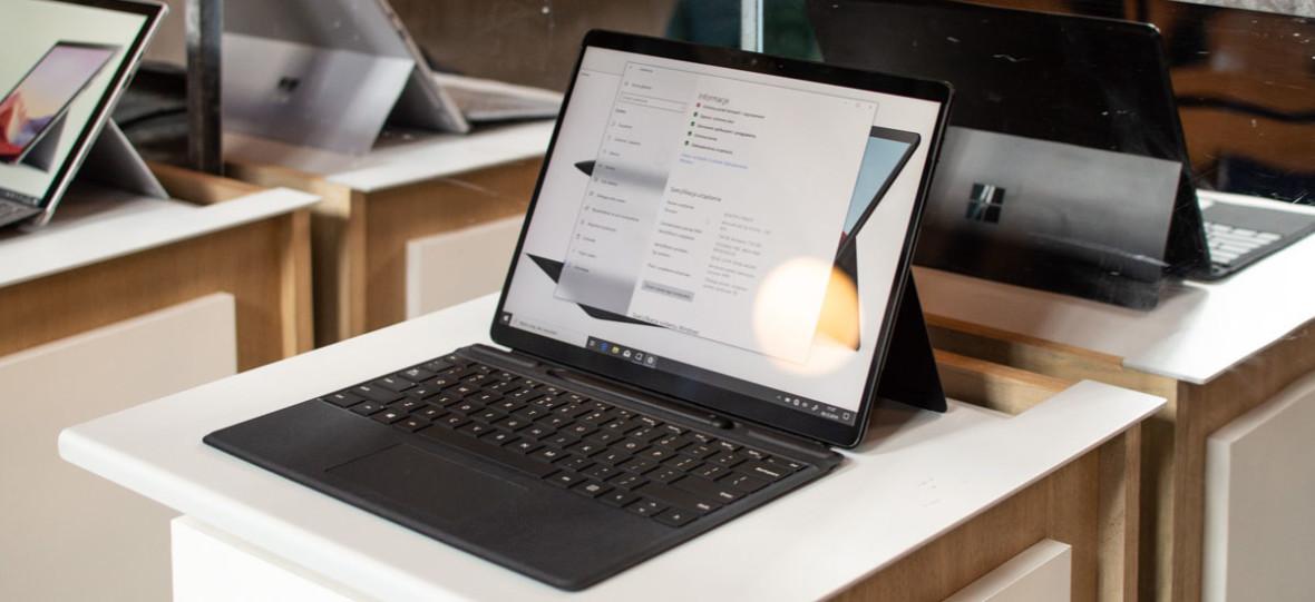 Porzucam świat Intela i AMD. W ramach eksperymentu będę pracował wyłącznie na Surface Pro X z ARM