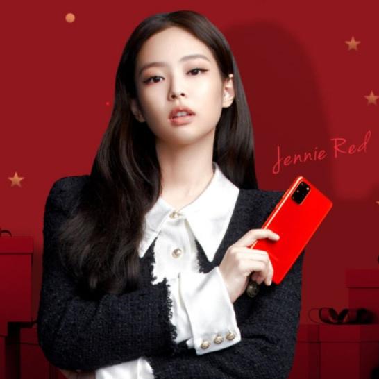 Czerwony Samsung Galaxy S20+