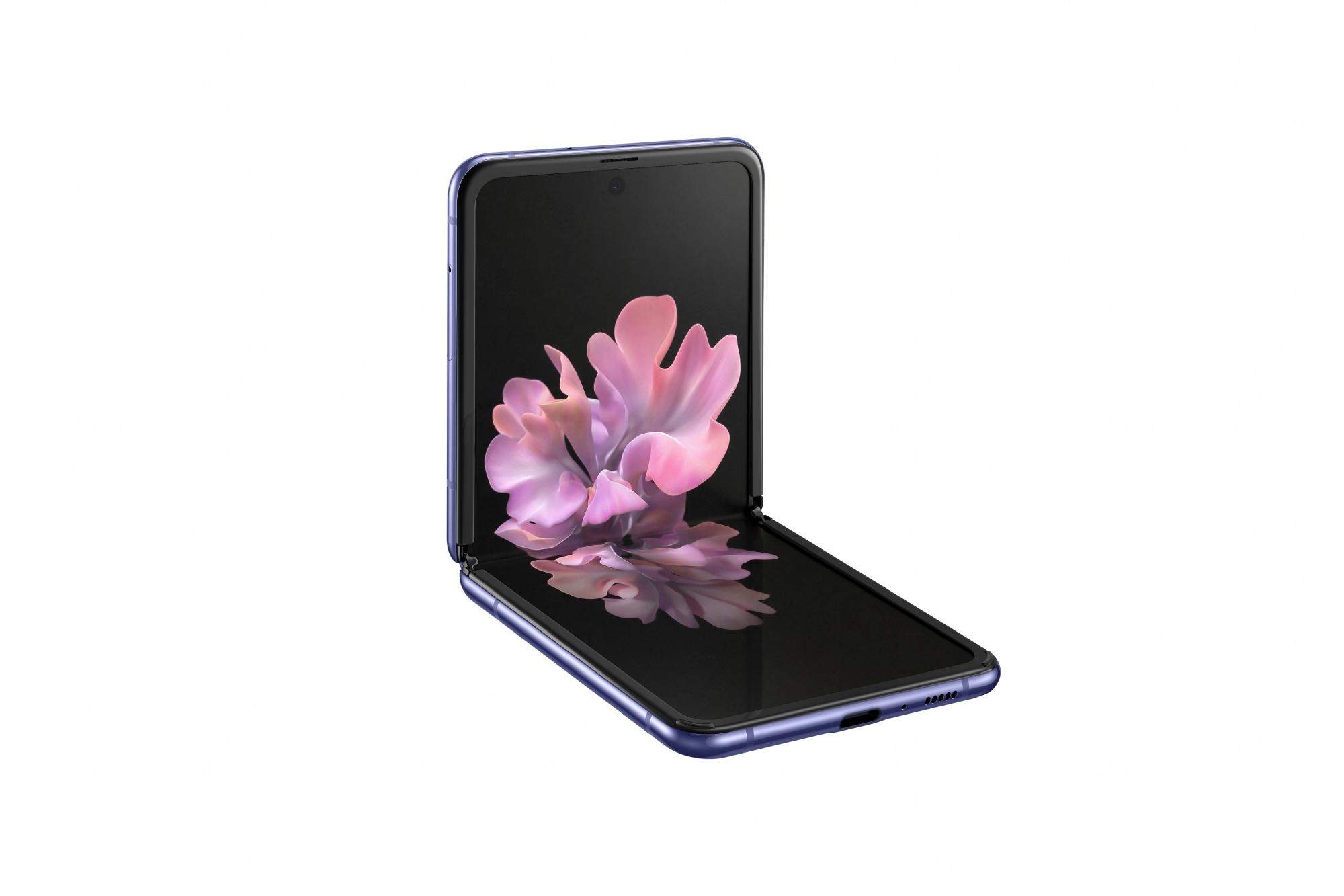 Samsung Galaxy Z Flip - cena i specyfikacja