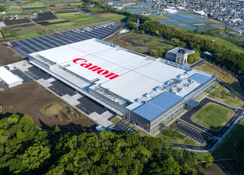 Fabryka Canona w Miyazaki w Japonii, fot. miyazaki.canon