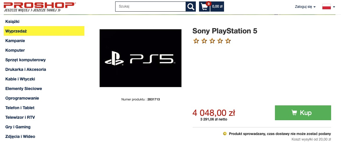 Sony Playstation, pro shop,