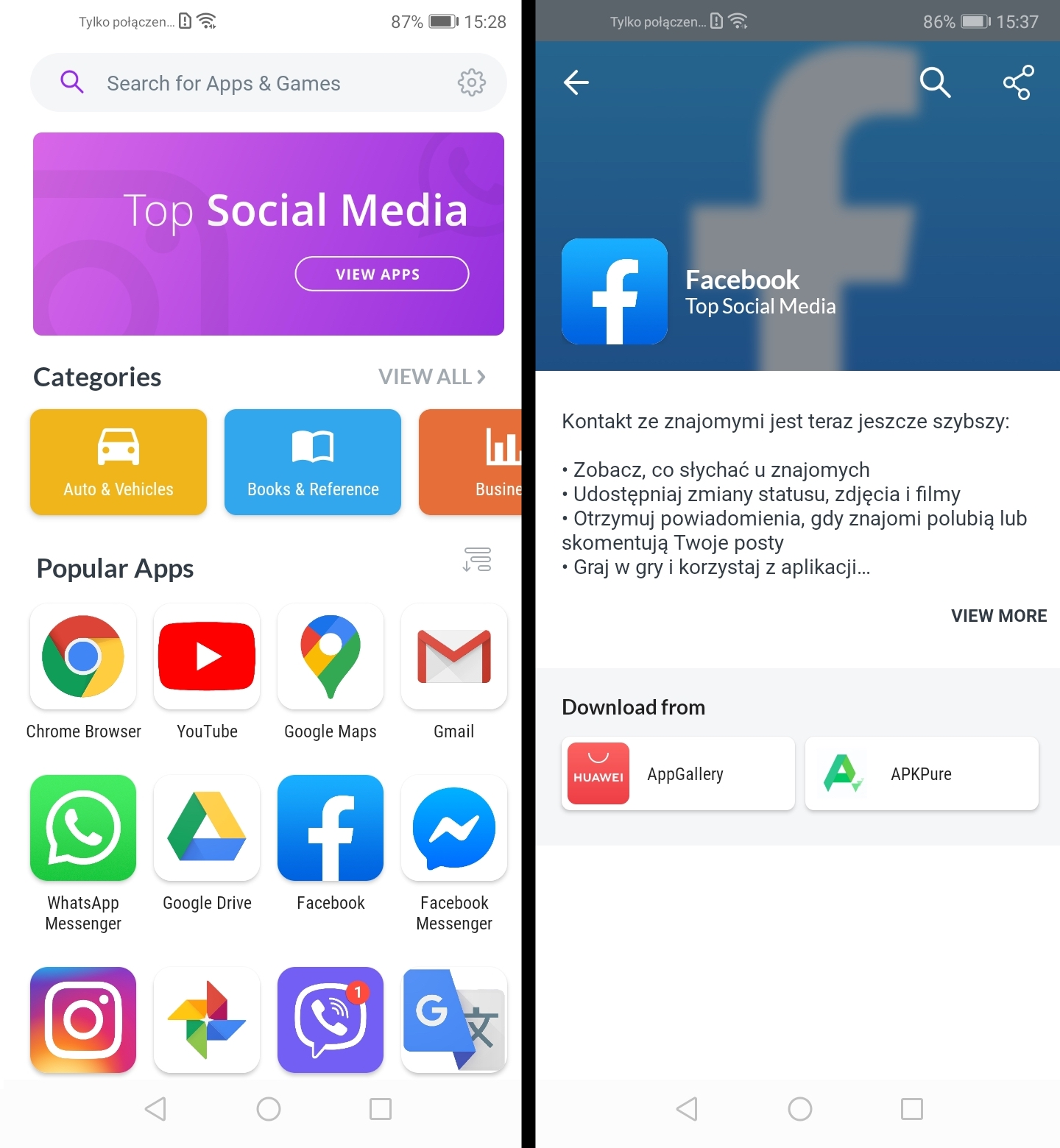 huawei appgallery moreapps 8