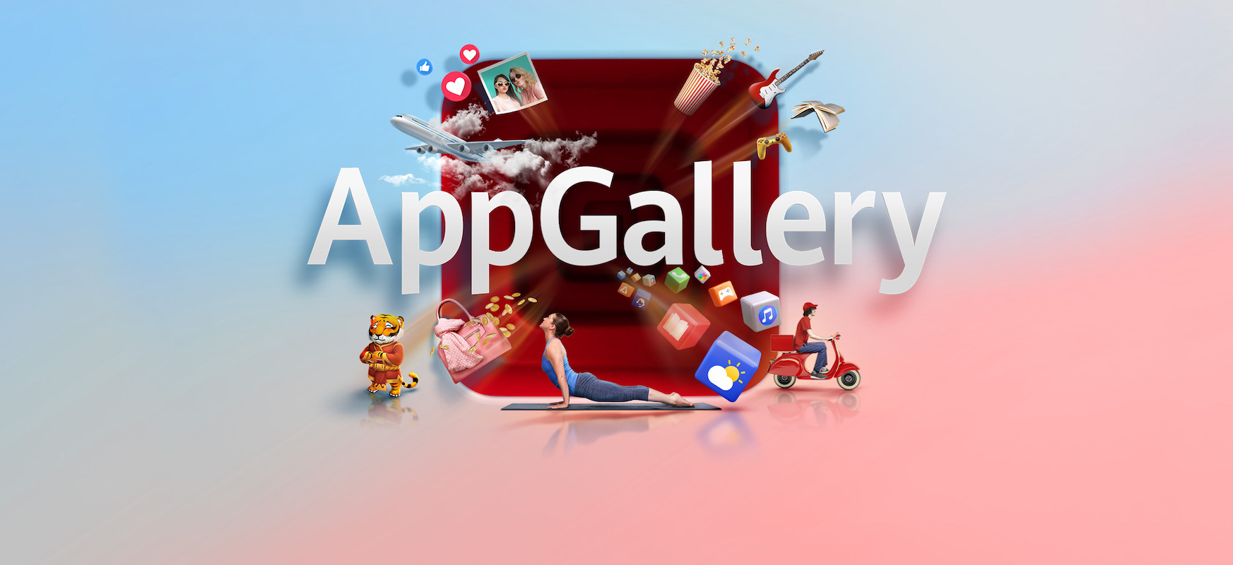 huawei appgallery moreapps