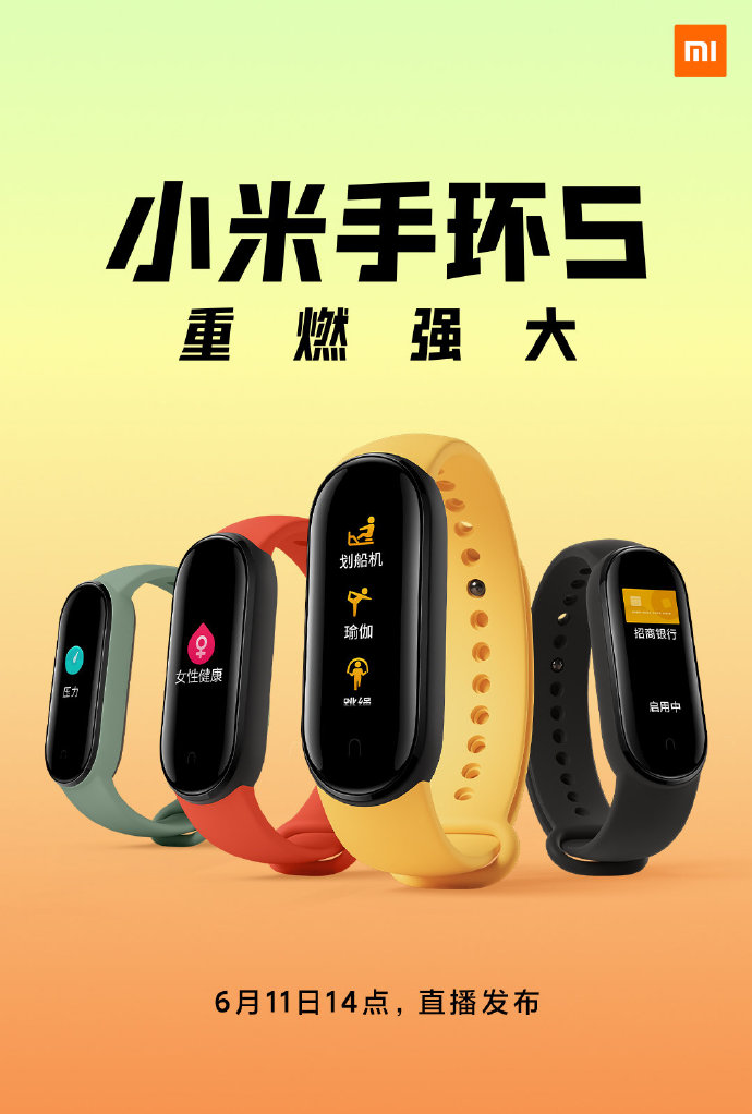 Tak wygląda Xiaomi Mi Band 5. Premiera już za kilka dni