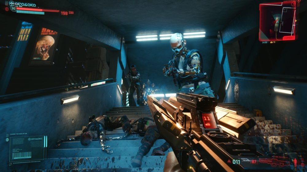 cyberpunk 2077 gameplay screenshot 4 going to the top