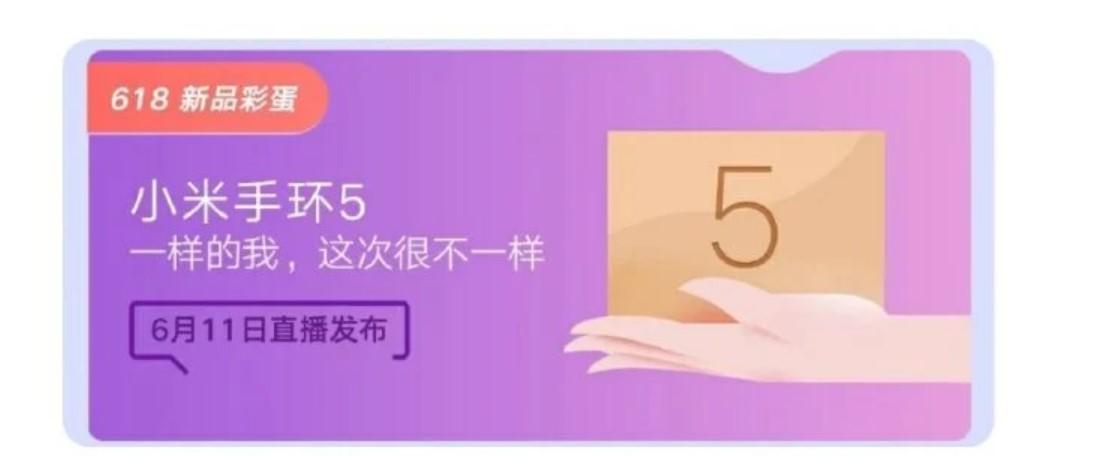 Premiera Xiaomi Mi Band 5 w czerwcu. Co nowego?