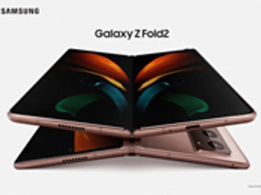 Galaxy Z Fold 2 wygląd