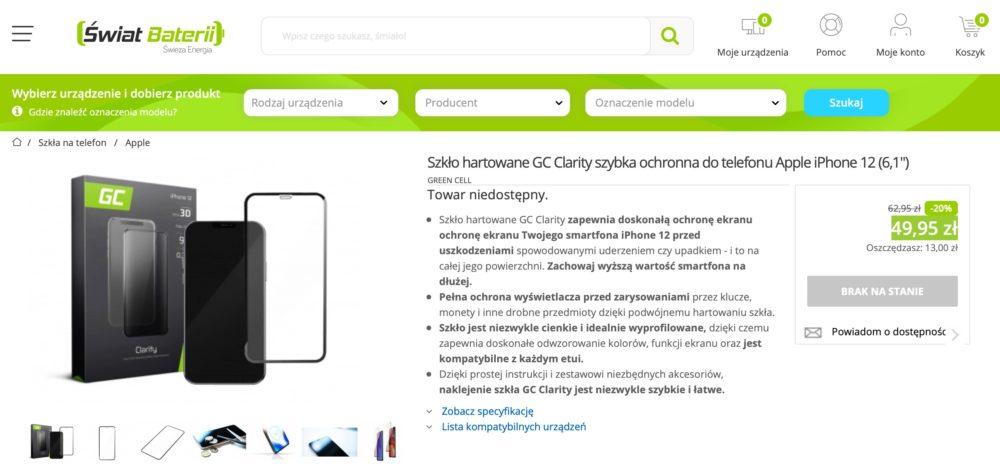 iphone 12 szklo ochronne green cell 1