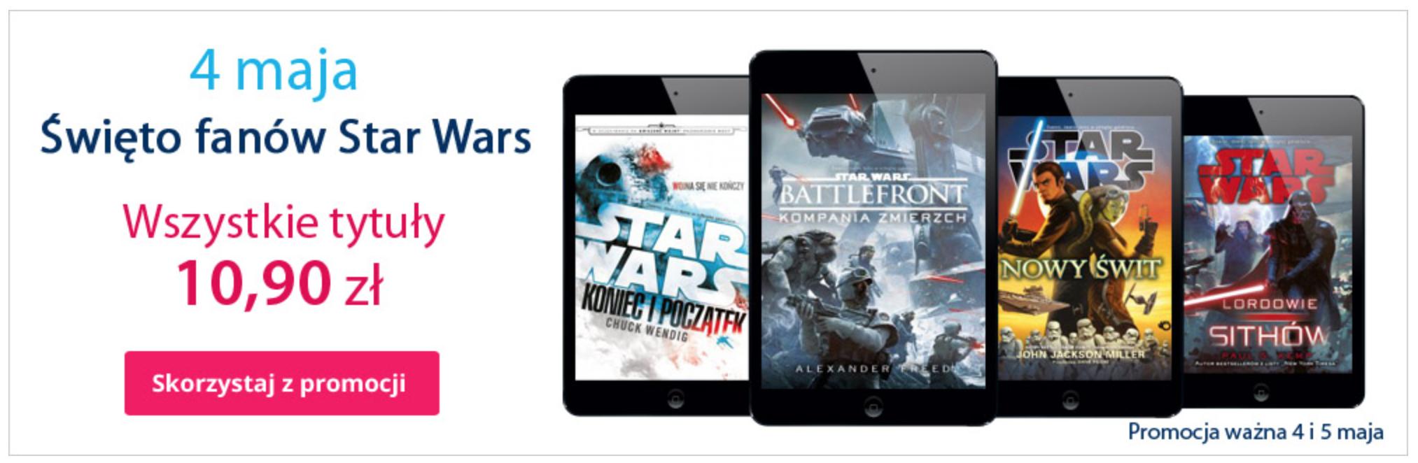 Sztuka wojny dla ebooków